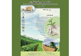 Reduce the cost of in vitro cultivation